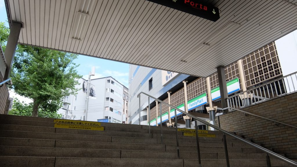 京都タワー側 A3 出口